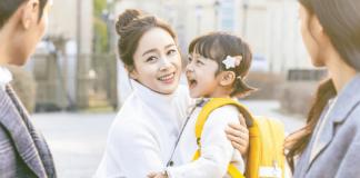 Hi Bye Mama Season 2