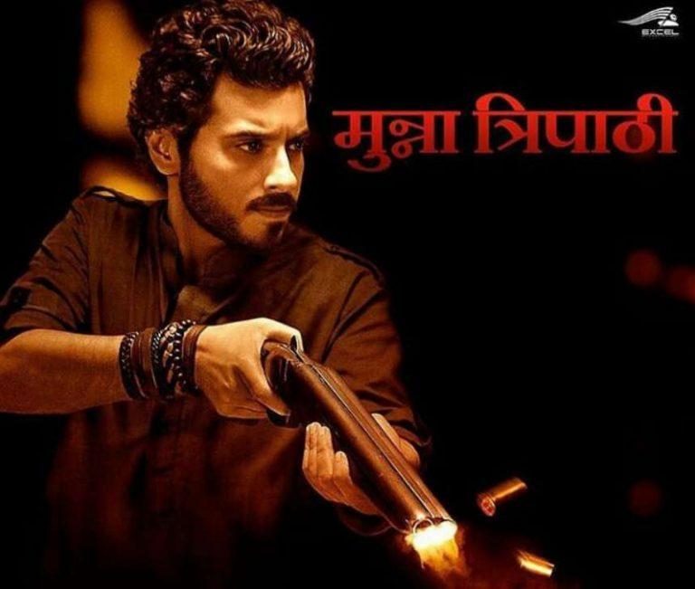 Divyendu Sharma as Munna Bhaiya