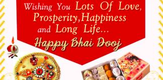 Bhai Dooj Quotes