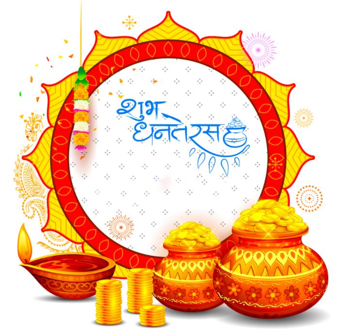 Dhanteras DP for Whatsapp