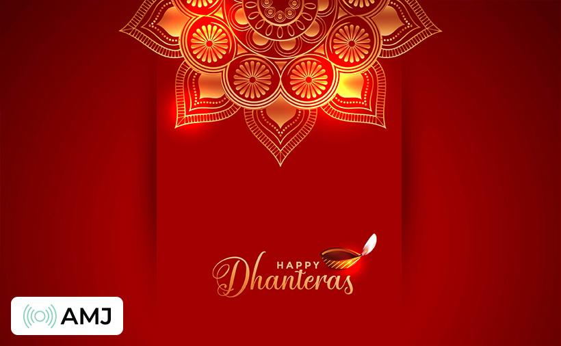 Happy Dhanteras Image