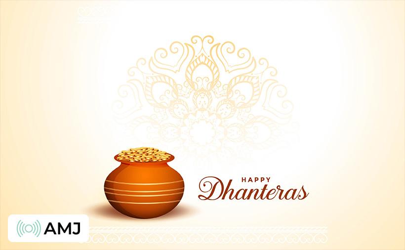 Happy Dhanteras Photos