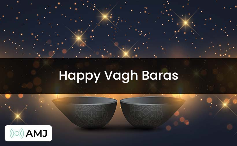 Vagh Baras Images for Whatsapp