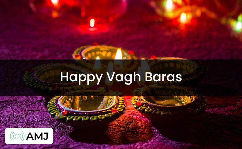 Vagh Baras Pics