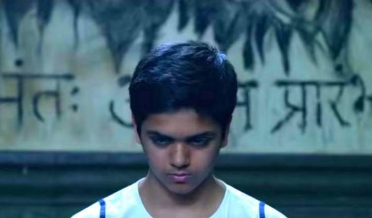 Vishesh Bansal as Shubh