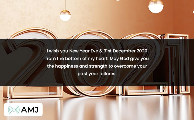 31st of December Greetings
