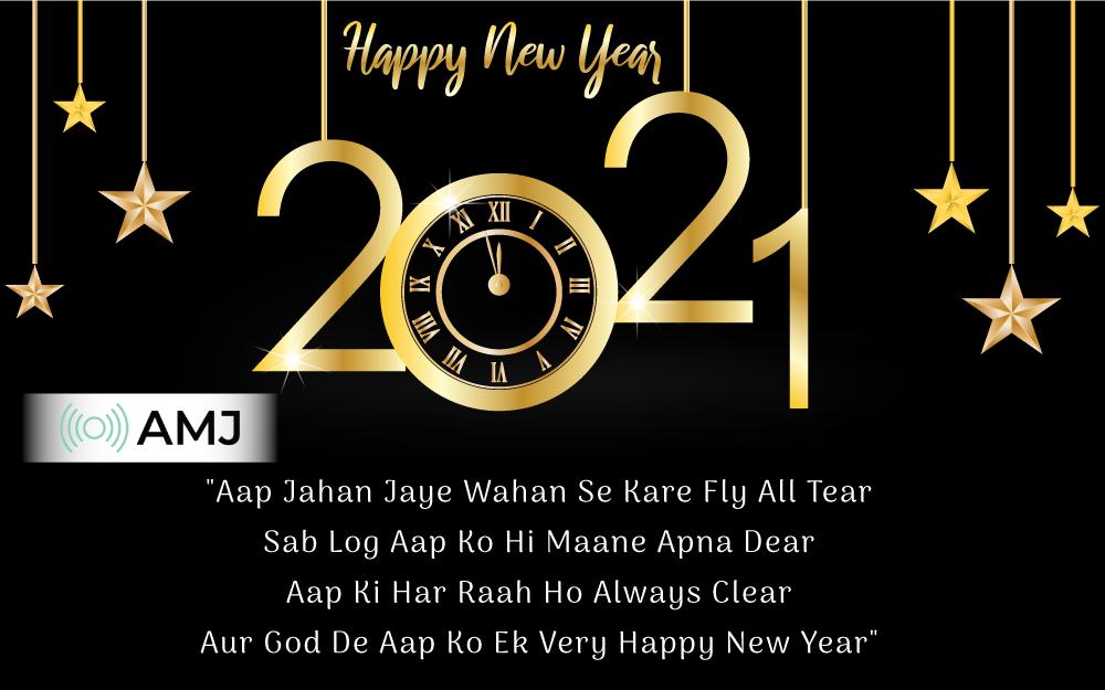 Happy New Year 2021 Shayari for Family