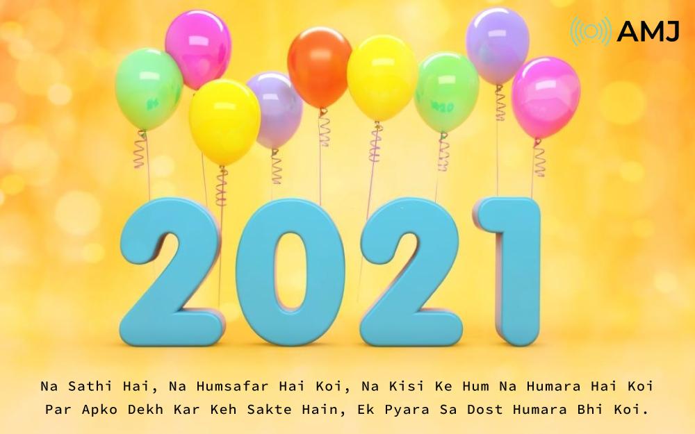 Happy New Year 2021 Shayari for Lovers