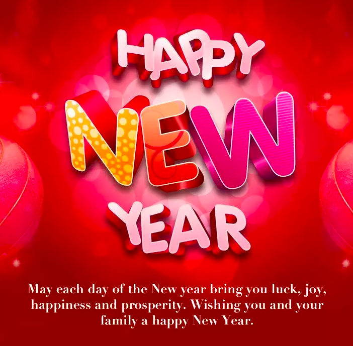 Happy New Year DP