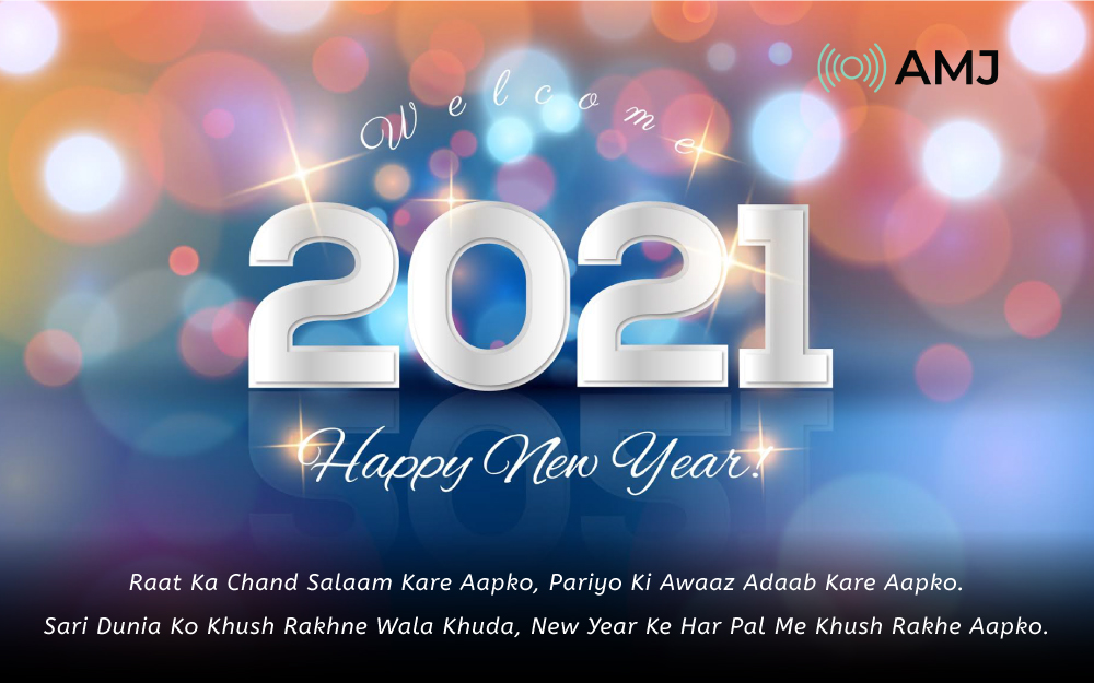 Romantic New Year 2021 Shayari for Girlfriend