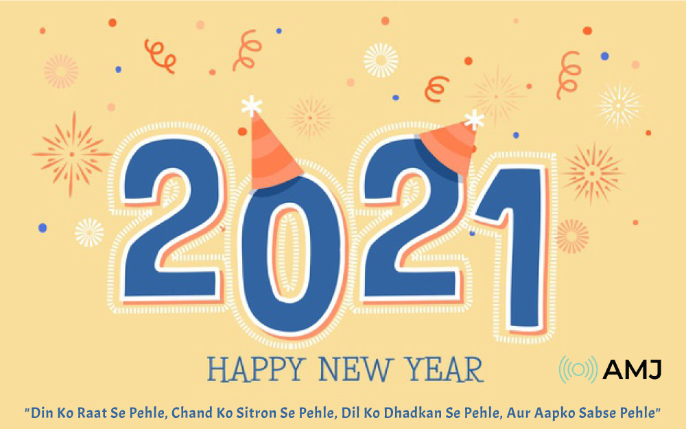 Romantic New Year 2021 Shayari