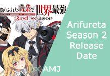 Arifureta Season 2